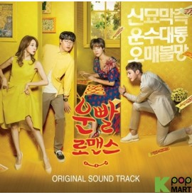 Lucky Romance OST (MBC TV...