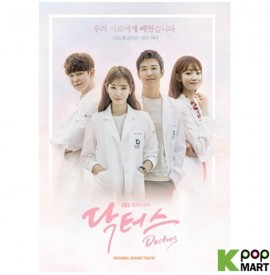 Doctors OST (SBS TV Drama)