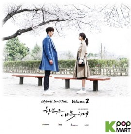 Uncontrollably Fond OST...