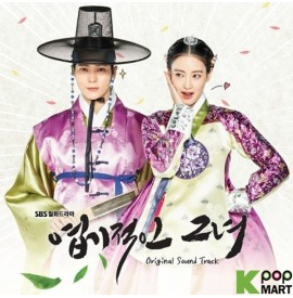 My Sassy Girl OST (SBS TV...