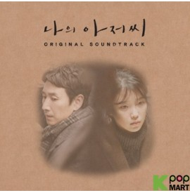 My Mister OST (tvN TV...