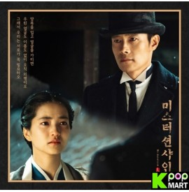 Mr. Sunshine OST (tvN TV...