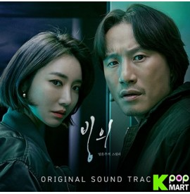 Possessed OST (OCN TV Drama)